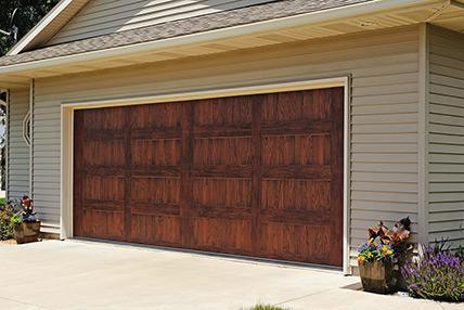 Residential Garage Doors R Amp S Erection Of Concord
